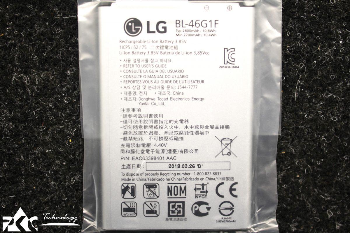 Bacteria LG K10 EAC63398401
